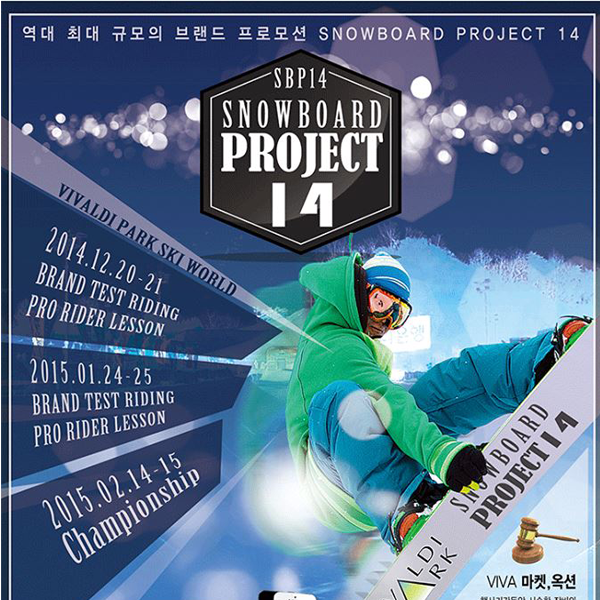 SBP 14  – Snowboard Project