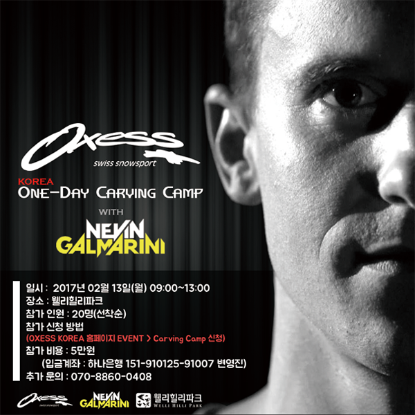 2016-2017  'NEVIN GALMARINI' OXESS CARVING CAMP