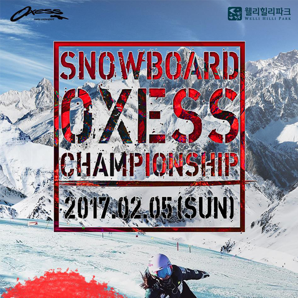 2016-2017 OXESS CHAMPIONSHIP