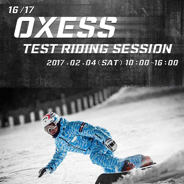 2016-2017 / TEST RIDING SESSION