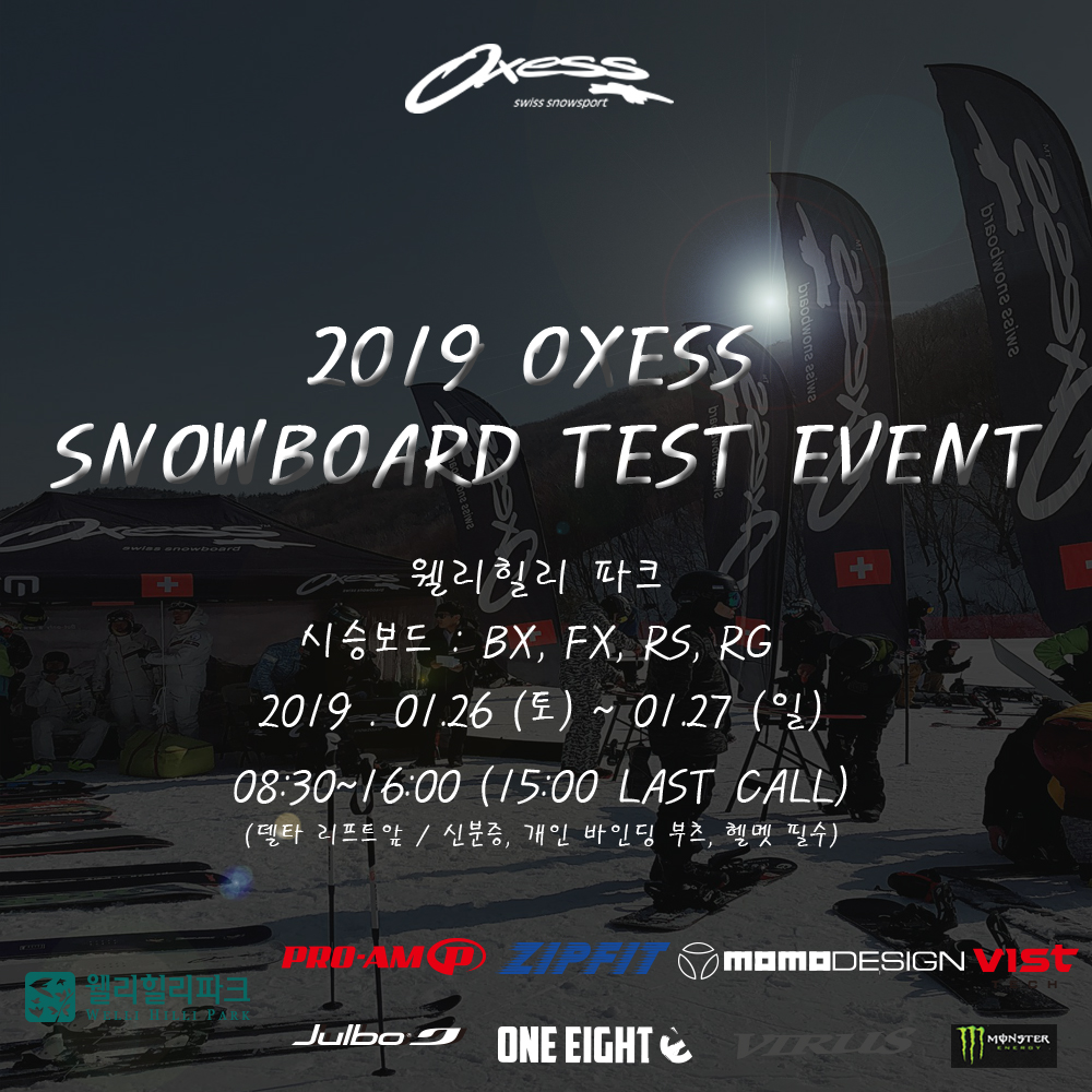2019-2020 / TEST RIDING SESSION